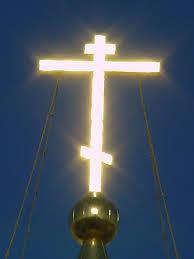 ortho cross